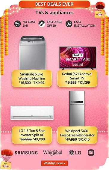Category_LATV_Mobile.jpg