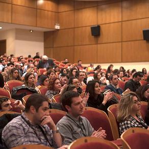 4ο Επιστημονικό Συνέδριο με θέμα: «Έξυπνη Συσκευασία & Marketing»