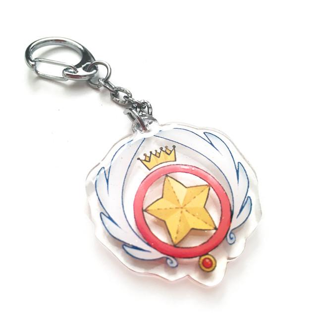 Sakura Star Charm