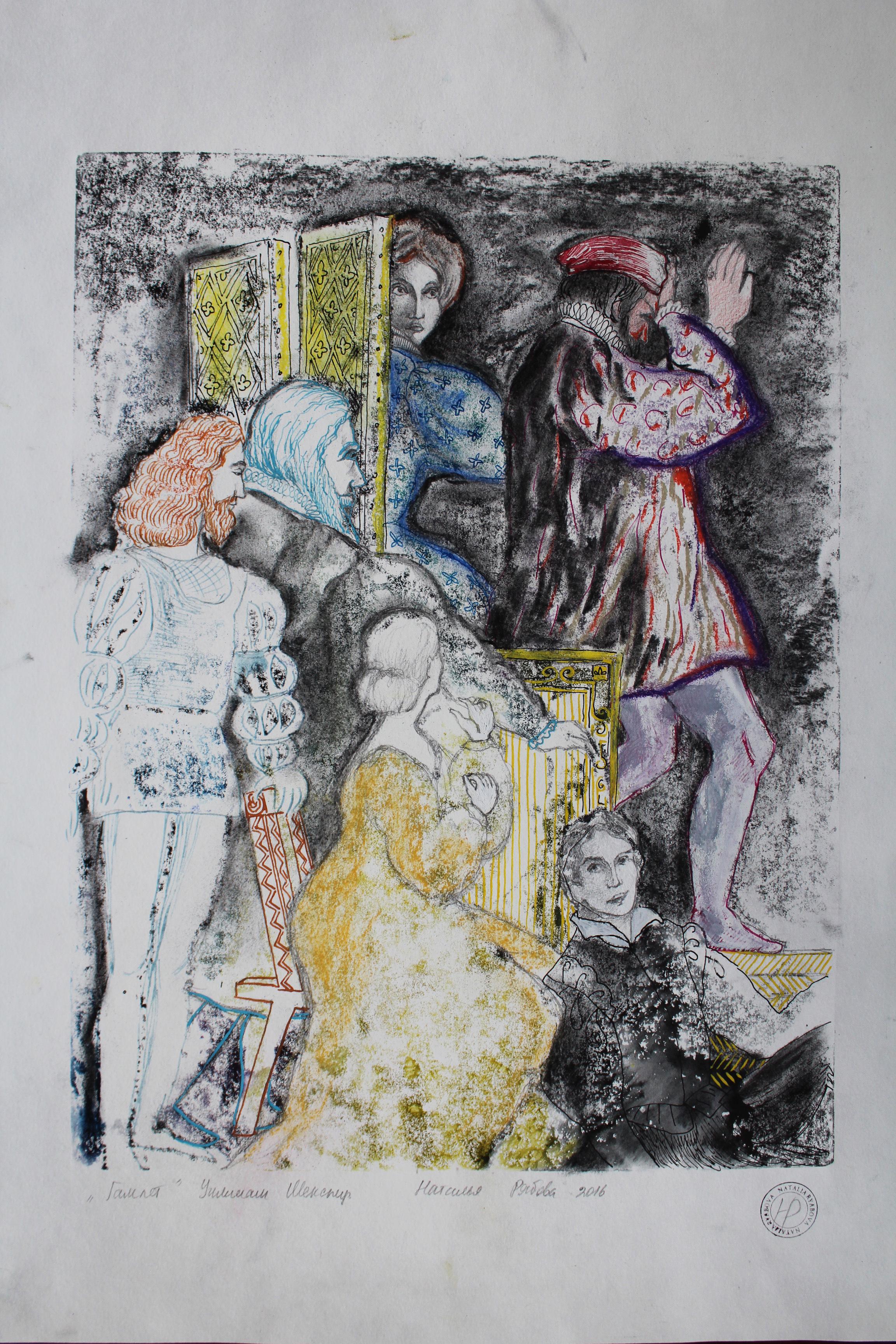 Гамлет 6-НатальяРябова