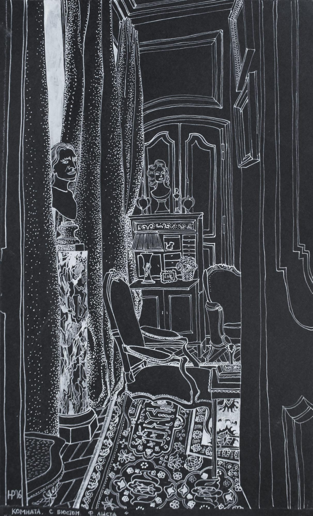 комната-с-Листом копия