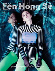Fen Hong Se Magazine