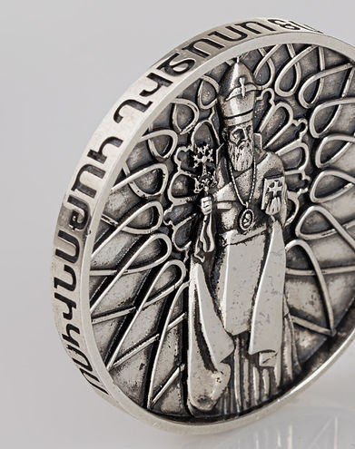 Saint Gregory The Illuminator Medal from Forty Seven