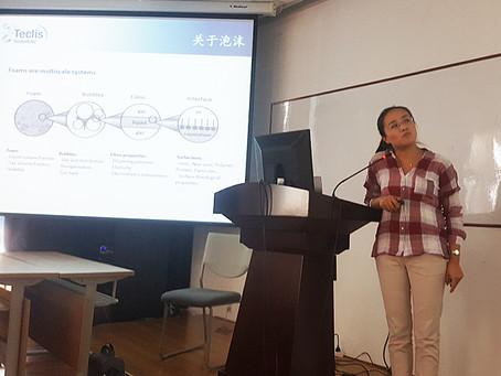Teclis & University of Petroleum in China Seminar