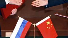Зона свободной торговли РФ с Китаем стала чуть ближе
