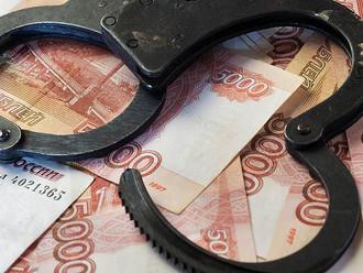 ТПП просит доработать законопроект об уголовной ответственности за уклонение от пошлин