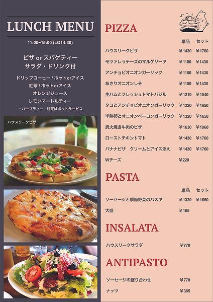 houseleek_lunch_2.jpg