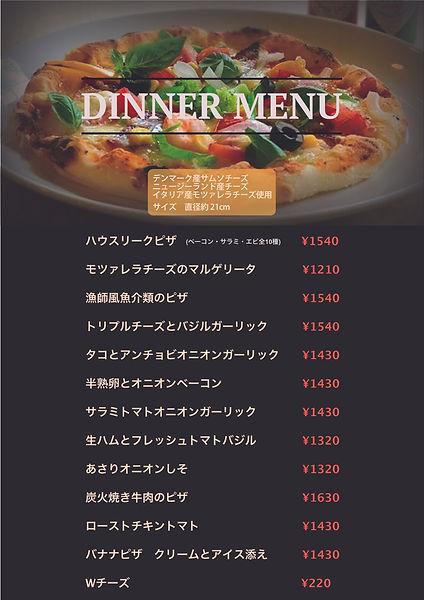houseleek_dinner2_1.jpg
