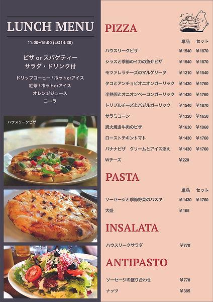 houseleek_lunch_1.jpg