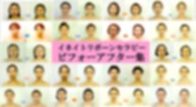 bnr_ba.jpg