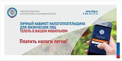 kabinet_stend_6x3.jpg