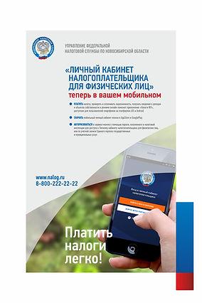 kabinet_poster_1200x1800.jpg