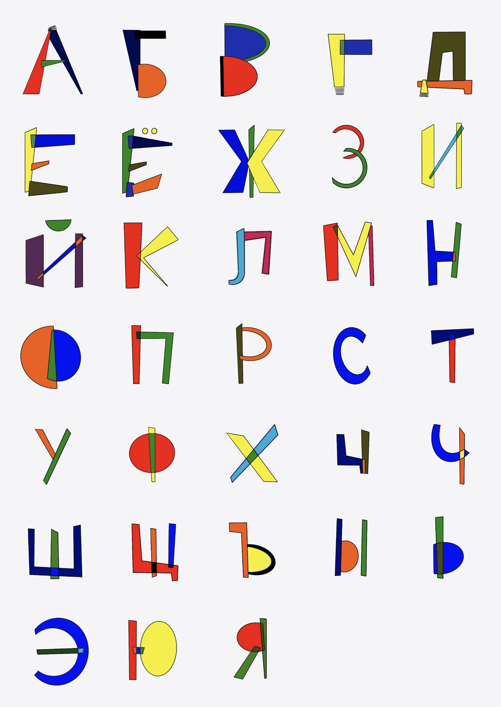 Russian Typography
