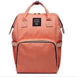 Многофункциональня сумка для мамы с малышом