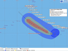 Tropical Depression upgraded to Tropical Storm Wutip