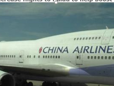 China Airlines to add another flight to Palau