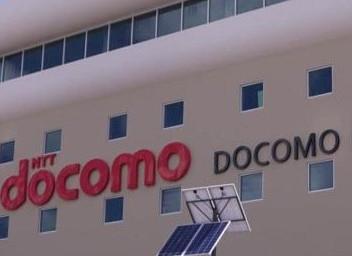 Docomo welcomes back walk-in customers