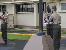 Marine Corps Base Camp Blaz in Dededo activated