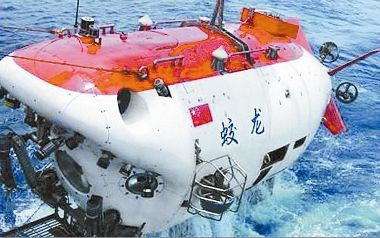 China's deepsea manned submersible Jialog