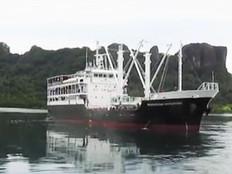 Pohnpei vessel to assist MV Hapilmohol-1 stranded in Woleai