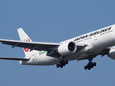JAL flights remain suspended