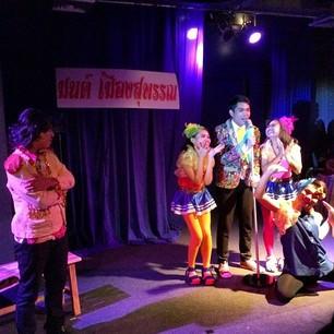 ละครเวทีมีเพลงมนต์รักทรานซิสเตอร์ Monrak Transistor by Arts Hub Group