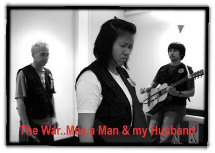 สงคราม อีมี สมหมายและชายชู้ - The war..Mee, a man & my husband by Sawanee Utoomma