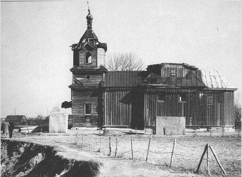 Церква с. Вараш