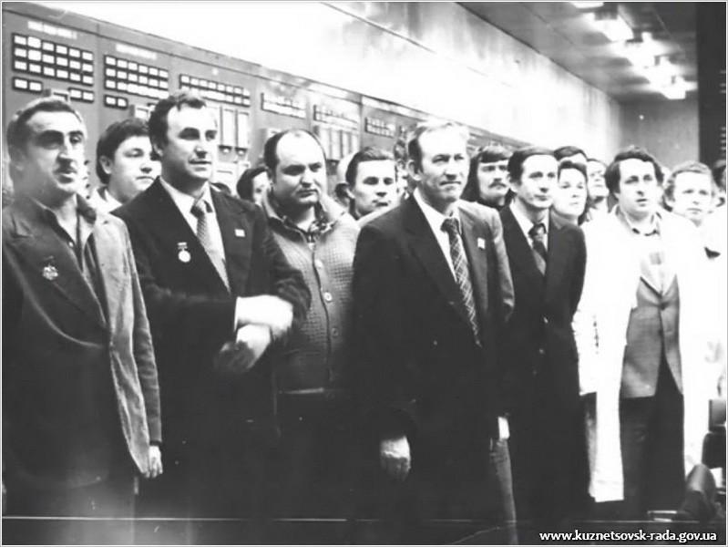 За п'ять хвилин до пуску бл.№1, 1980 рік