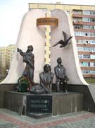 пам'ятник Жертвам Чорнобильської катастрофи