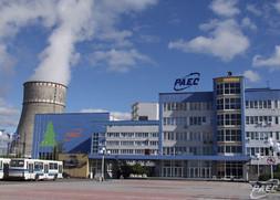 ВП «Рівненська АЕС» - Енергоатом