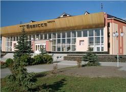 Інформаційний центр РАЕС «Полісся»