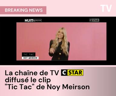 CSTAR | TV