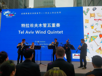 Impressions from our tour in China, May 2019