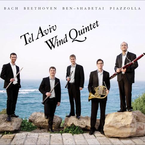 Bach Trio Sonata BWV 525 (adagio) - Tel Aviv Wind Quintet / חמישיית תל-אביב