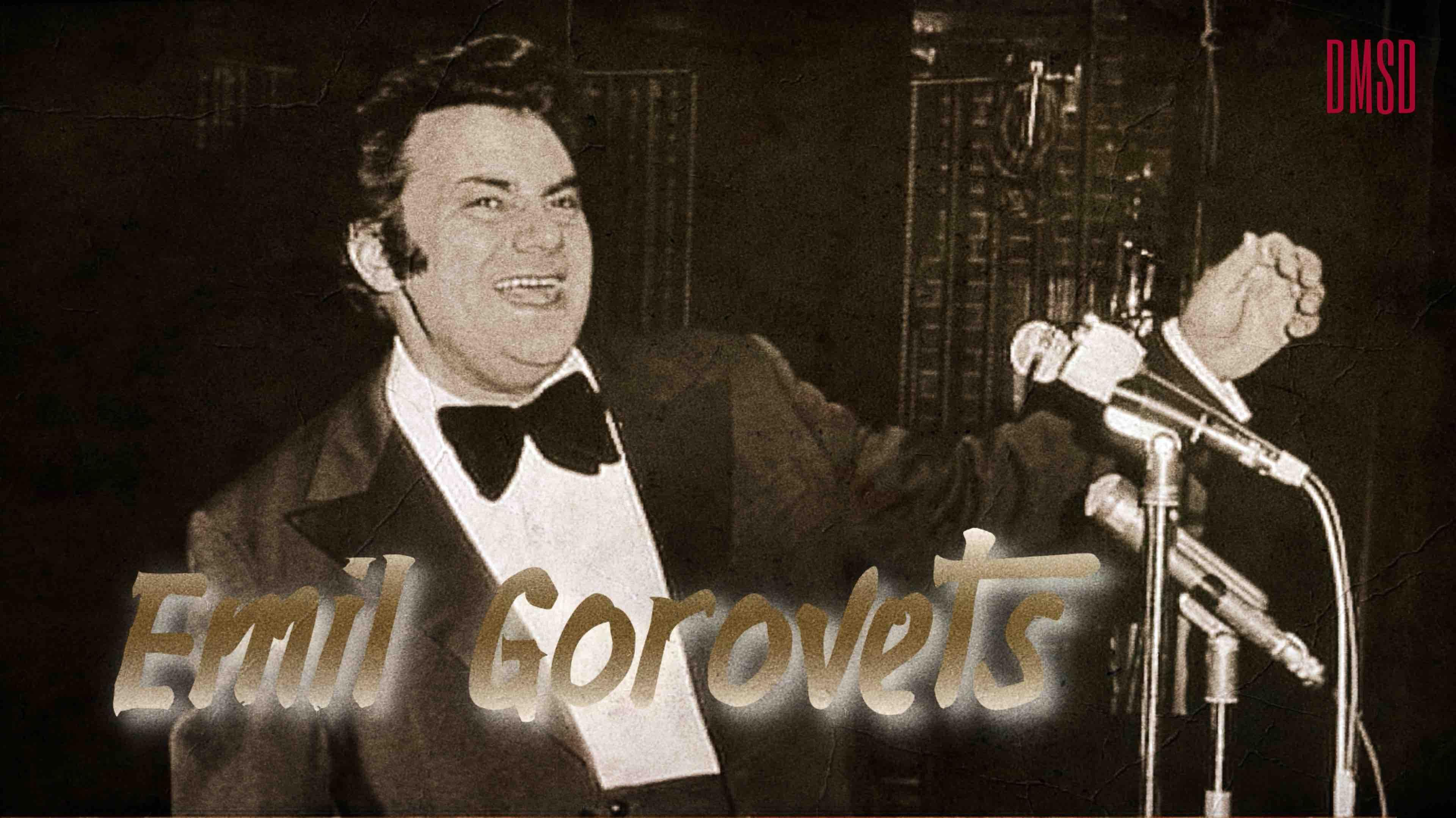 Emil Gorovets. Dilogy [2014]