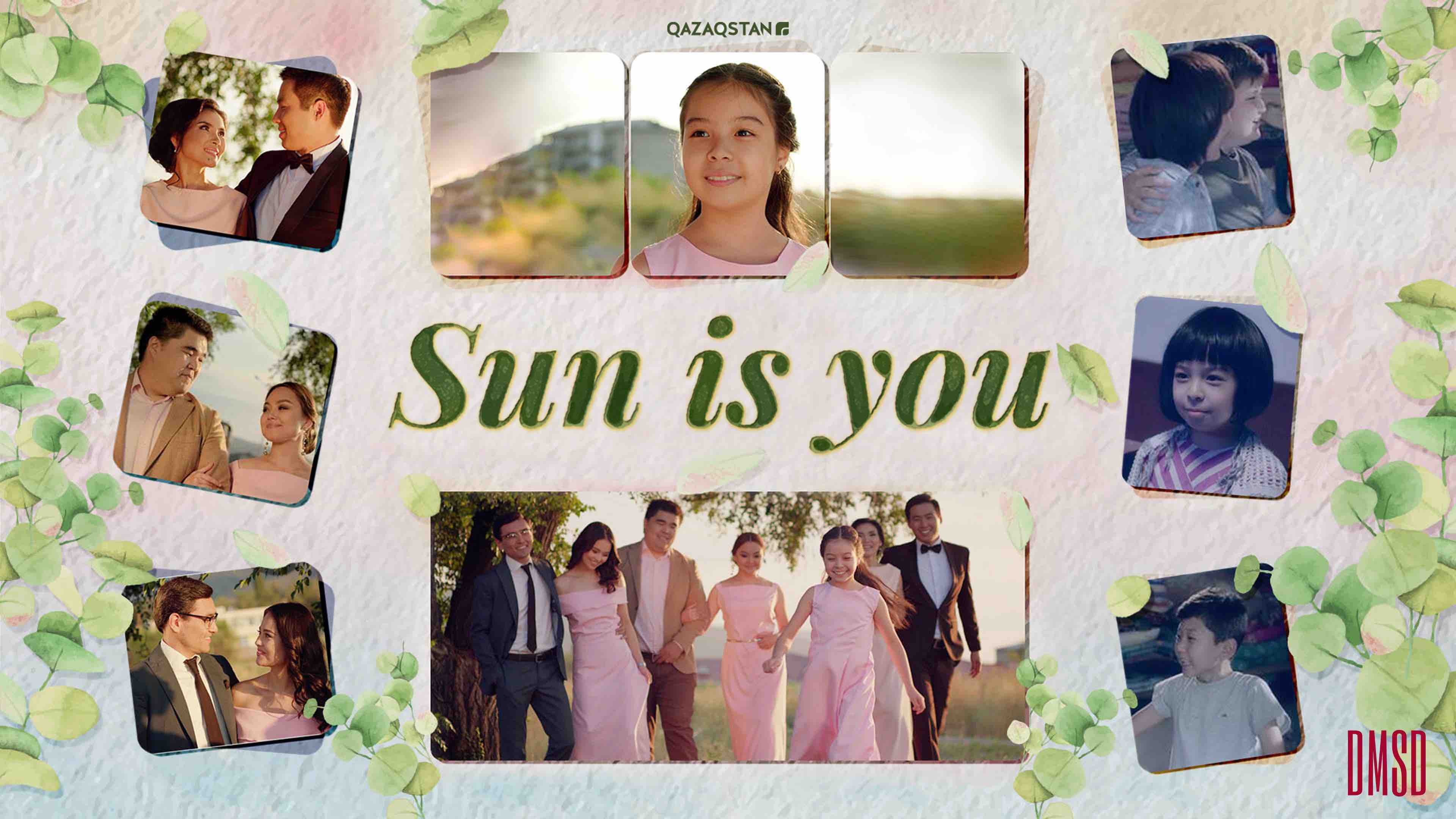 Sun Is You [2018]