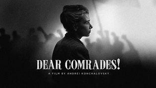 Dear Comrades_2020_Ru-film_DMSD_poster_1