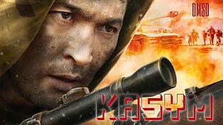 Kasym_2013_Ukr-film_DMSD_poster_16x9_log