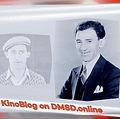 De-Vorska-Jessy_KinoBlog_DMSD_pic_logo_f
