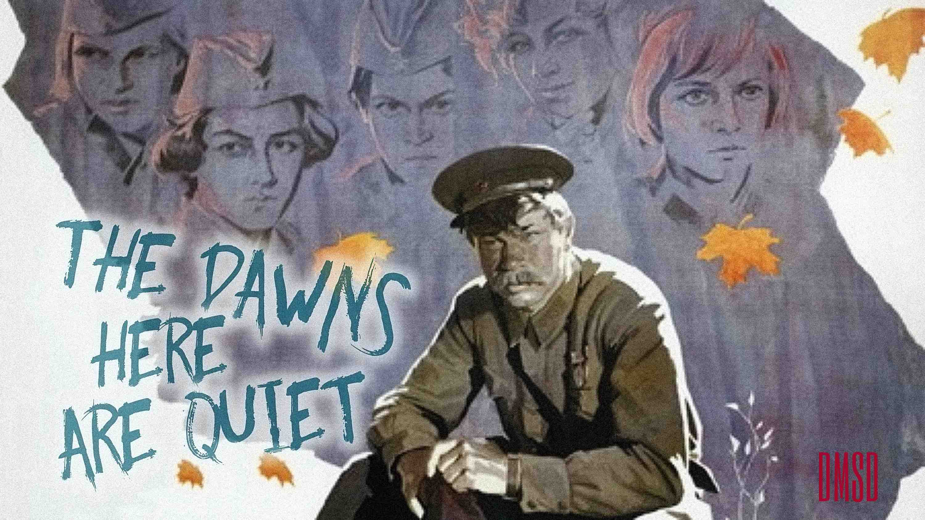 The Dawns Here Are Quiet [1972]