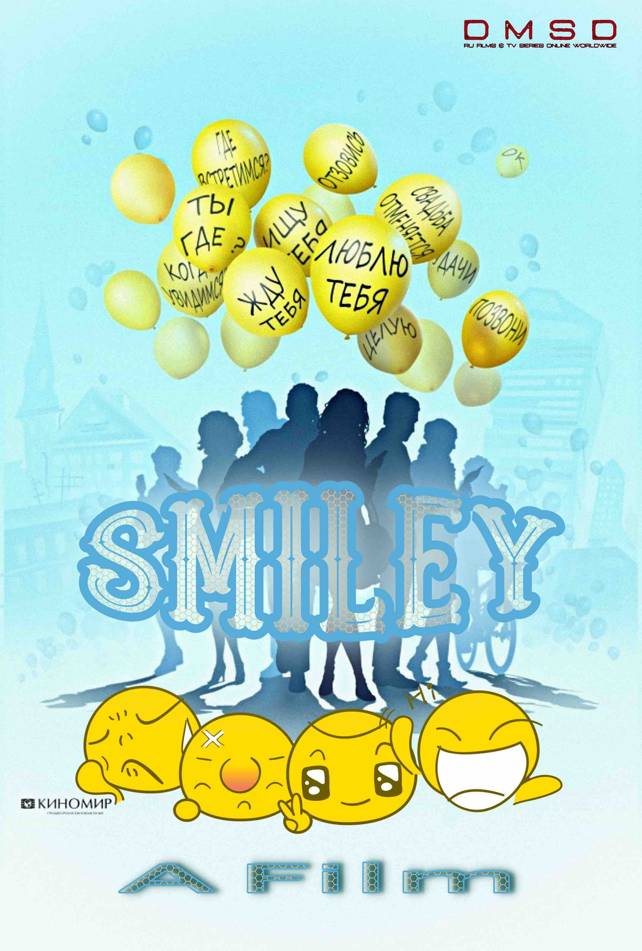 Smiley [2014]
