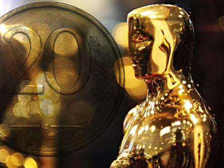 RU-двадцатка с Оскарами и рядом