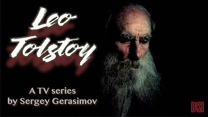 Leo-Tolstoy_1984_Ru-series_DMSD_poster_1