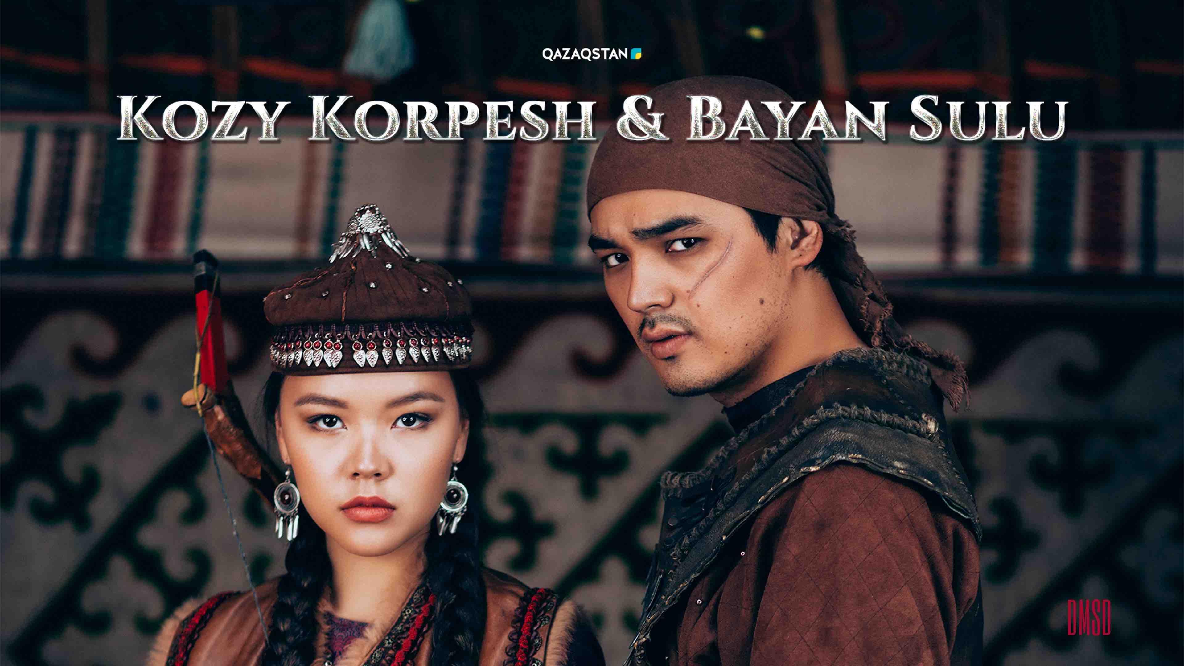 Kozy Korpesh & Bayan Sulu [2015]