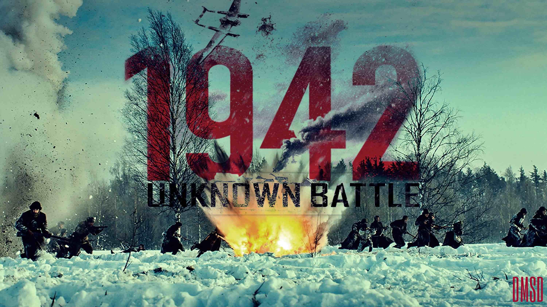 1942: Unknown Battle [2019]