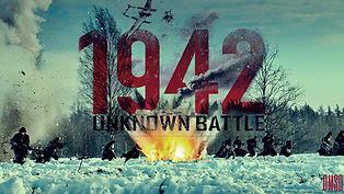 1942 - Unknown Battle_2019_Ru-film_DMSD_