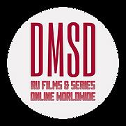 DMSD_1500x1500_circle_Eng.png