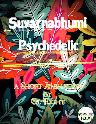 Suvarnabhumi-Psychedelic_2400x3200_poste