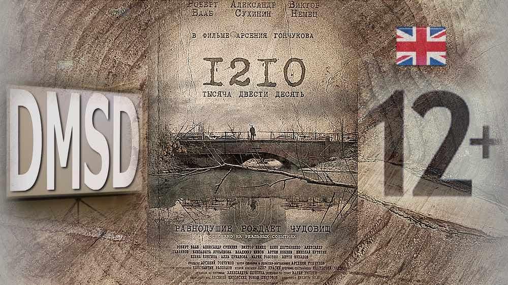 1210 [2012]